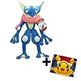 Lively Moments Pokemon Plüschtier Quajutsu Kuscheltier ca. 30 cm + GRATIS Grußkarte