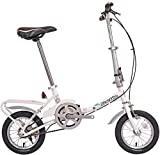 Aoyo Kinderfahrräder Klapp, 12' Light Weight Faltrad, High-Carbon Stahlrahmen, Junior School Students Single Speed Verstärkter Rahmen Commuter Bike, (Color : White)