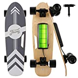 Cobizi 350W Elektro Skateboard 77cm Komplettboard Elektrische Longboard für Erwachsene und Jugendliche, mit Drahtloser Bluetooth Fernsteuerung und T-Tool, 20 km/h Max Geschwindigkeit, PU Räder