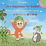 Bilingue ( Giapponese - Italiano ) | Libro Giapponese per Bambini: かわいい小猿の物語 : Storie di Una Scimmietta Carina | Imparare il Giapponese per Bambini (Italian Edition)