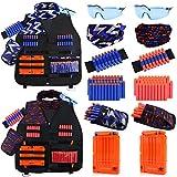 UWANTME 2er Pack Taktische Weste für Nerf Guns N-Strike Elite Serie Tactical Vest Kit Nerf Zubehör Set für Kinder Jungen Mädchen