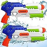 heytech 2 Pack Wasserpistole Spielzeug 1200ML Pool Wasserspritzpistolen mit Reichweite 10 Meter für Kinder und Erwachsene,Spielzeug für Sommer Partys im Freien, Strand, Pool, Garten Strandspielzeug