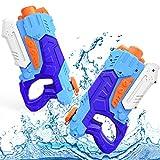 Kiztoys Wasserpistole Spielzeug Kinder Set 2 Stück 600ML Pool Wasserspritzpistolen mit Reichweite 33 Feet Sommer Wassersport, Garten und Strand Wasserpistolen für Kinder