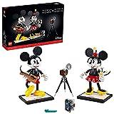 LEGO 43179 Mickey & Friends 5702016669381