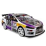 Iwähle 70km/h RC Drift Auto Spielzeug, Ferngesteuertes Auto, 4WD 1:10 2.4G Fernbedienung Drift Auto RC Rennwagen,Hochgeschwindigkeit RC Off Road Fahrzeug mit 2-Batterie (Upgraded Violett)