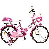 Moni Trade Ltd. Byox Kinderfahrrad 20 Zoll 2082 Pink, Stützräder, Zwei Gepäckkörbe, Klingel