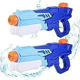 Wasserpistole mit Großer Reichweite,TekHome Spritzpistole Wasser, Wasserspritzpistole Wasserspielzeug für Mädchen Junge,Wasserspiele für Pool, Garten und Strand, Spielzeug Wasserpistolen(2 Pack)