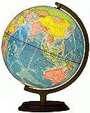 WYZQ Globus für Kinder, beleuchteter Kinderglobus mit Ständer – pädagogisches Geschenk mit detaillierter Weltkarte und LED-Nachtlicht,Globes