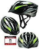Fahrradhelm Dunlop HB13 für Damen, Herren, Kinder, EPS Innenschale, Abnehmbares Visier für optimalen Blendschutz, Leichter MTB City Bike Helm, besonders Luftig (M (55-58cm), Grün)