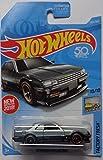 Hot Wheels 2018 50th Anniversary Factory Fresh '82 Nissan Skyline R30 169/365, Gray