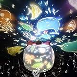 Sternenhimmel Projektor Lampe SYOSIN Kinder LED Musik Nachtlicht Baby Sterne Lampe mit 6 Projektionsfilmen 360 ° Drehbar für Geburtstage, Weihnachtsgeschenke, Kinderzimmer Dekoration