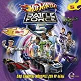 Hot Wheels Battle Force 5 (Staffel 2, Folge 5)