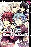 Kiss of the Rose Princess Volume 9