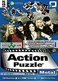 zonelink - Action Puzzle Metal